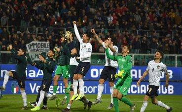 Италия записа исторически рекорд