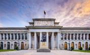 "Кралско великолепие: Музей ""Прадо"" на 200 години"