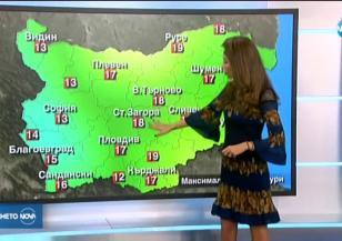Прогноза за времето (19.11.2019 - централна емисия)
