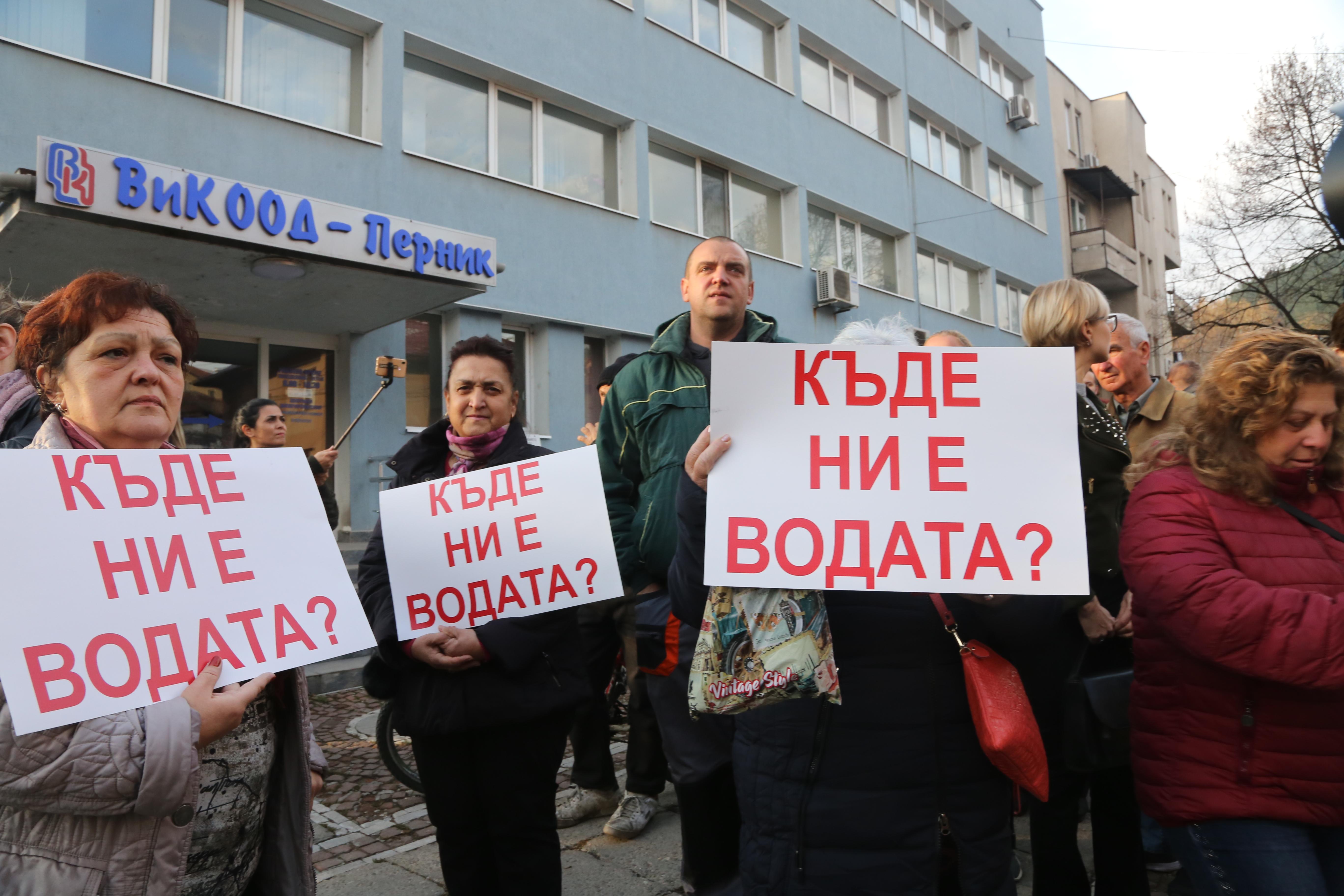 Недоволните искат среща с министъра на околната среда и да се намерят виновниците за водната криза