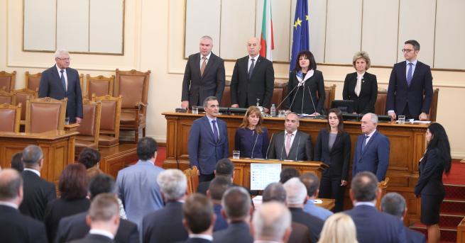 България БСП предлага партийна субсидия от 8 лева