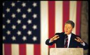 <p>Преди <strong>20 г. Бил Клинтън</strong> изнася реч на площад &bdquo;Св. Александър Невски&rdquo;</p>