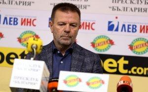 Стойчо Младенов поискал прекалено много пари, за да се върна в ЦСКА
