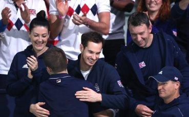 Великобритания, Сърбия и Германия се класираха на 1/4-финалите на купа Дейвис