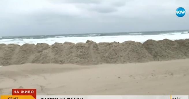 България Багер на плажа в Созопол, напрежение и подписка Министерството