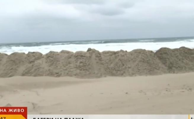Багер на плажа в Созопол, напрежение и подписка