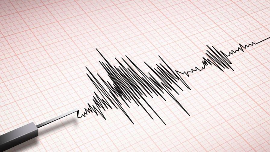 Земетресение от 4,5 разтърси Турция