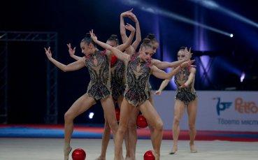 Обявиха кога ще се състои Световната купа по художествена гимнастика в София