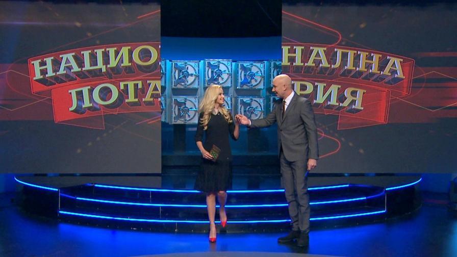 Рая Пакова се завръща в щедрото шоу Национална лотария