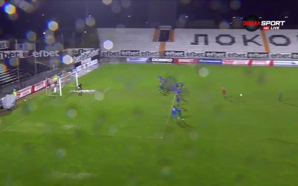 Арда Кърджали постигна седмия си успех през сезона в efbet