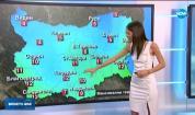 Прогноза за времето (23.11.2019 - обедна емисия)
