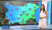 Прогноза за времето (23.11.2019 - централна емисия)
