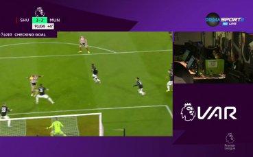 Шефилд Юнайтед стигна до хикс след гол с ВАР