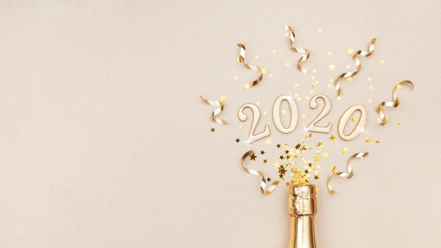 Каква ще бъде 2020 за всяка зодия с една дума