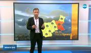 Прогноза за времето (25.11.2019 - обедна емисия)