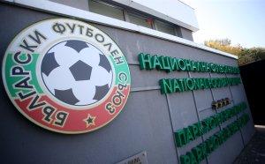БФС с важно съобщение до клубовете от efbet Лига