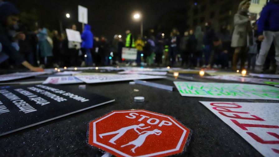 Когато мълчанието убива: Разказът на жертви на насилие