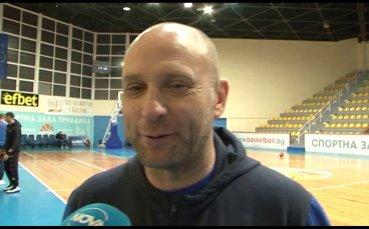 Борислав Младенов по стъпките на баща си в Левски
