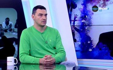 Какво се случва с школата на Владо Николов и ще има ли промяна в управлението на волейбола у нас?