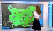 Прогноза за времето (27.11.2019 - централна емисия)