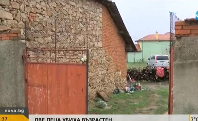 Деца убиха възрастен мъж. Майката: Било е самоотбрана