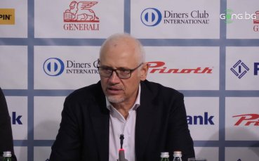 Над 4 милиона лева ще струва Световната купа в Банско