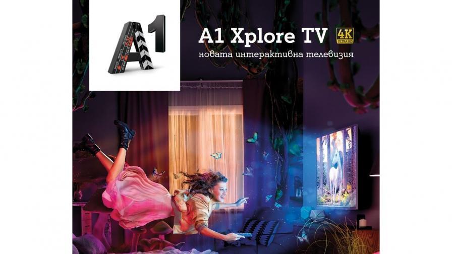 A1 стартира видеотека с хитови филми