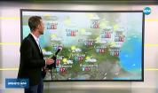 Прогноза за времето (29.11.2019 - сутрешна)