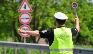Хиляди пътни нарушения само за 4 дни - България | Vesti.bg