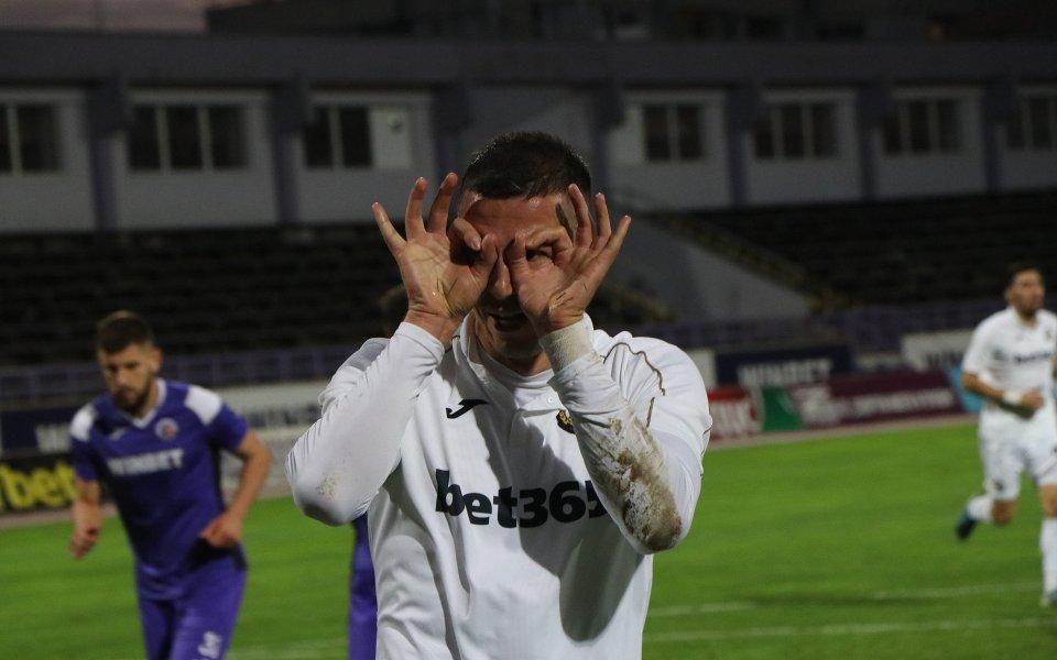 Ден след като Славия записа равенство 1:1 с Лудогорец, клубът