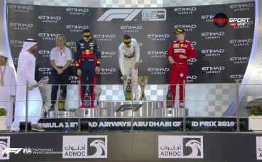 Хамилтън взе трофея в Абу Даби за рекорден пети път
