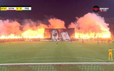 Феновете на ЦСКА с впечатляваща хореография в мача с Лудогорец