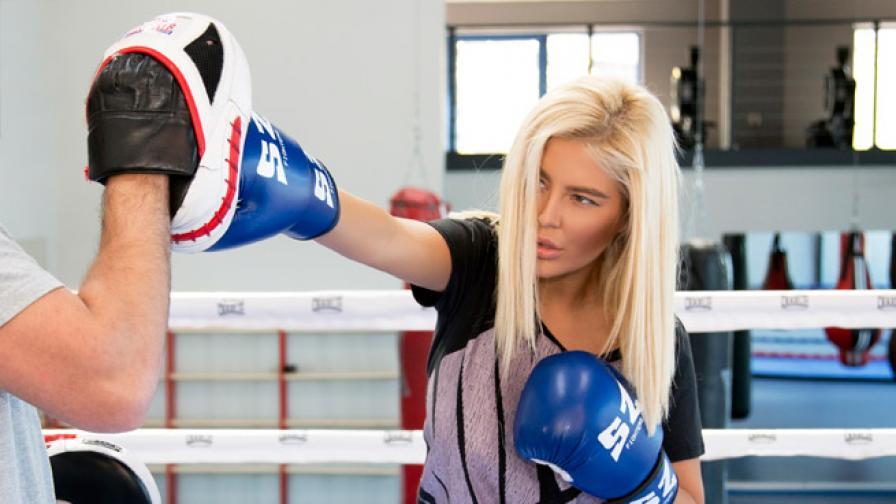 <p>Андреа разби боксьор</p>