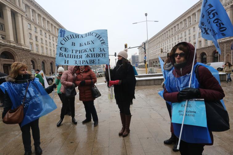 БАБХ протест