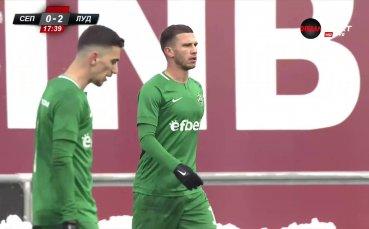 Бързи два гола за Лудогрец за Купата на Българи