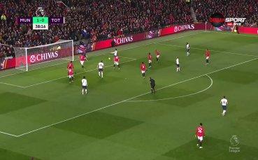 Манчестър Юнайтед - Тотнъм 1:1 /първо полувреме/