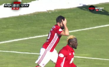 Арда - ЦСКА 0:1 /репортаж/