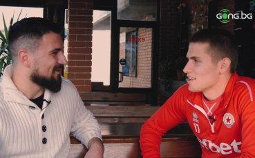 Денислав Александров: Не се чувствам убиец на отбори от елита