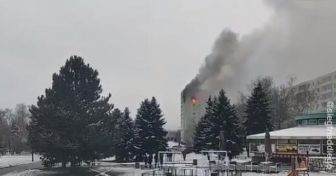 Свят Експлозия на газ в блок в Словакия, може да