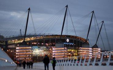 Манчестър Сити предостави стадиона си на НЗС в борбата с COVID-19
