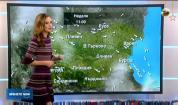 Прогноза за времето (07.12.2019 - централна емисия)
