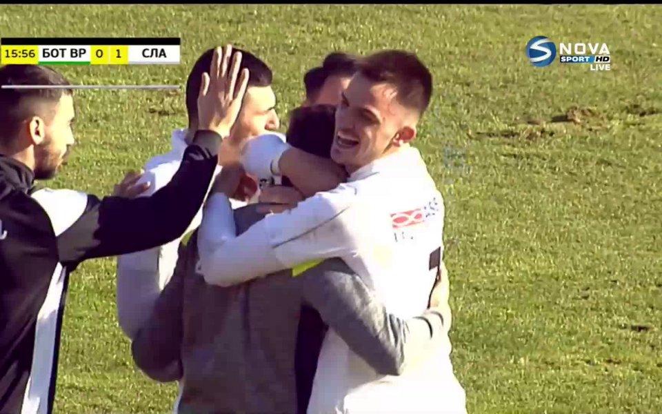Отборът на Славия поведе с 1:0 на Ботев Враца в