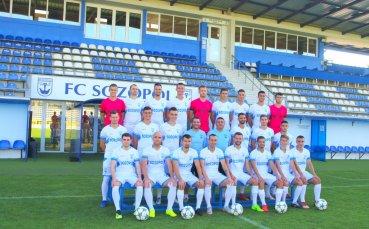 Турски мениджъри дирят таланти на Созопол - Септември