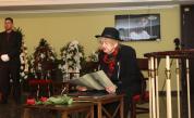 Колеги, приятели и почитатели се сбогуват със Стоянка Мутафова
