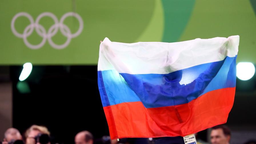 <p>Изхвърлиха Русия от световния спорт</p>