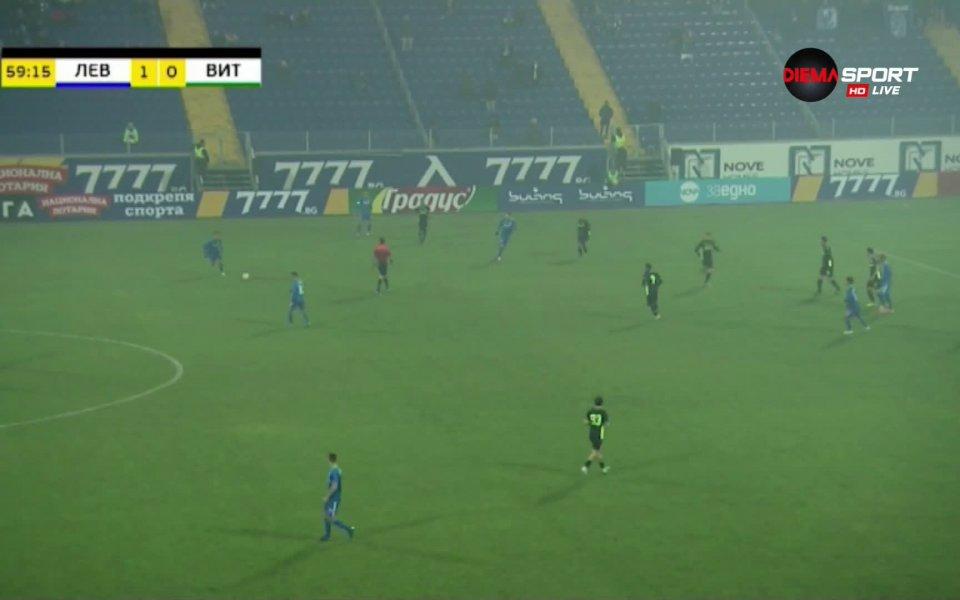 Левски победи последния в класирането - Витоша Бистрица с 2:0