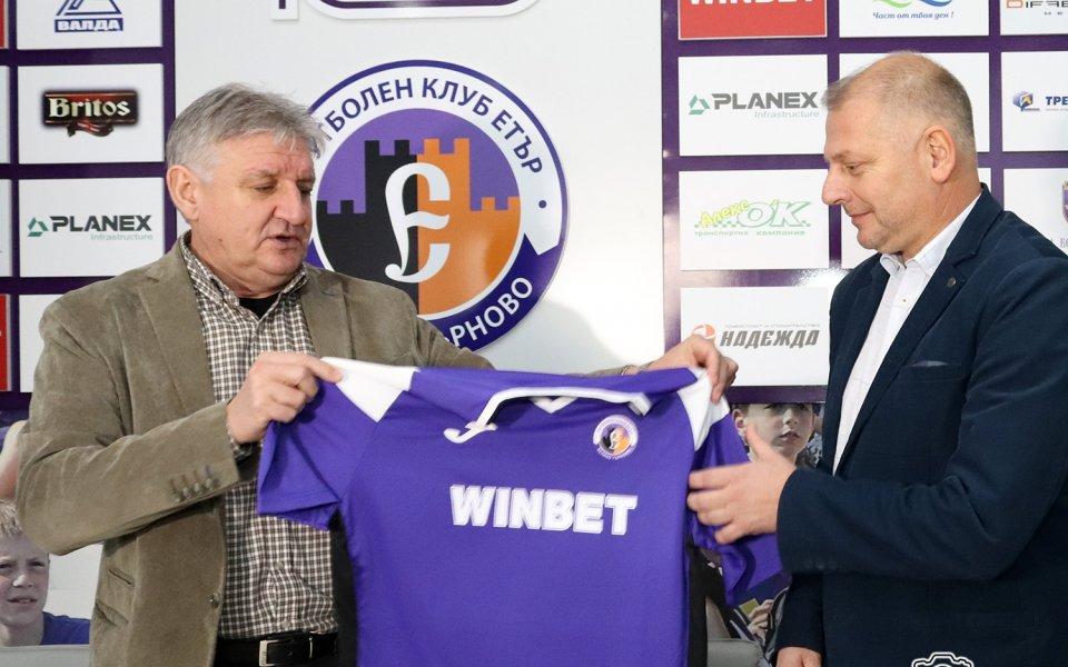 Новият старши-треньор на Етър Петко Петков подписа договор с клуба