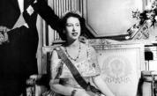 <p><strong>Уникално:</strong> първото ТВобръщение на младата Елизабет II (ВИДЕО)</p>