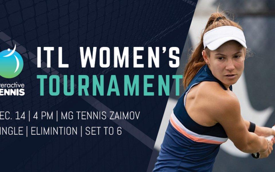 Коледен женски турнир ще се проведе в MG Tennis Club в събота