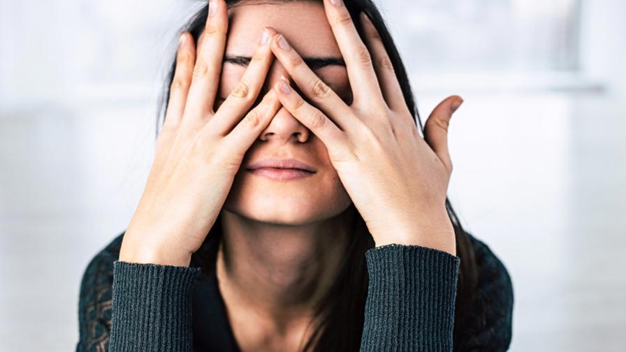 Постоянна тревожност, паник атаки, непоносим стрес. Ето как да си помогнем!